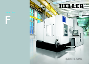 HELLER_5-axis-machining-centres-F_zh.pdf